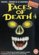 Faces of Death IV - British Movie Cover (xs thumbnail)