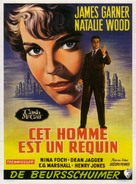 Cash McCall - Belgian Movie Poster (xs thumbnail)