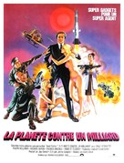 The Billion Dollar Threat - French Movie Poster (xs thumbnail)