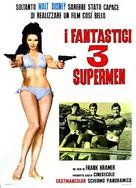 I fantastici tre supermen - Italian Movie Poster (xs thumbnail)