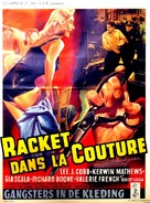 The Garment Jungle - Belgian Movie Poster (xs thumbnail)