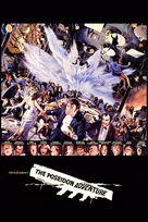 The Poseidon Adventure - Uruguayan Movie Cover (xs thumbnail)