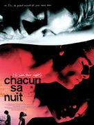 Chacun sa nuit - French Movie Poster (xs thumbnail)