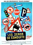 Moving Violations - French Movie Poster (xs thumbnail)