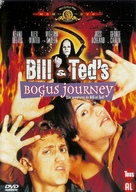 Bill & Ted's Bogus Journey - Belgian DVD movie cover (xs thumbnail)