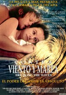 Breaking the Waves - Mexican Movie Poster (xs thumbnail)