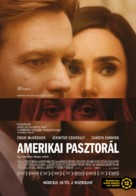 American Pastoral - Hungarian Movie Poster (xs thumbnail)