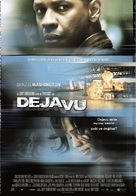 Deja Vu - Turkish Movie Poster (xs thumbnail)