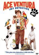 Ace Ventura Jr: Pet Detective - DVD movie cover (xs thumbnail)
