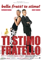 Ti stimo fratello - Italian Movie Poster (xs thumbnail)