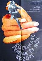 The War Between Men and Women - Hungarian Movie Poster (xs thumbnail)