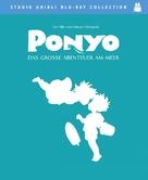 Gake no ue no Ponyo - German Blu-Ray movie cover (xs thumbnail)