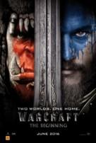 Warcraft - Australian Movie Poster (xs thumbnail)