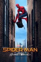 Spider-Man - Homecoming - Movie Cover (xs thumbnail)