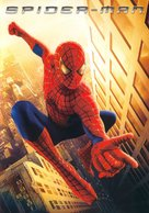 Spider-Man - French DVD movie cover (xs thumbnail)