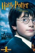 Harry Potter and the Sorcerer's Stone - German DVD movie cover (xs thumbnail)