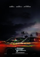 Fast Five - Argentinian Movie Poster (xs thumbnail)