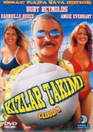Cloud 9 - Turkish Movie Cover (xs thumbnail)