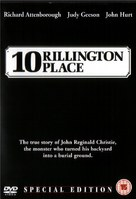 10 Rillington Place - British Movie Cover (xs thumbnail)