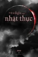 The Twilight Saga: Eclipse - Vietnamese Movie Poster (xs thumbnail)