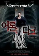 Alone in the Dark - South Korean Movie Cover (xs thumbnail)
