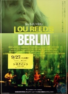 Lou Reed's Berlin - Japanese Movie Poster (xs thumbnail)