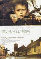 Jestem - Japanese Movie Poster (xs thumbnail)