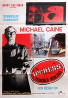 The Ipcress File - Italian Movie Poster (xs thumbnail)
