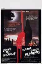 An American Werewolf in London - Belgian Movie Poster (xs thumbnail)