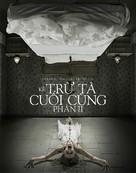 The Last Exorcism Part II - Vietnamese Movie Poster (xs thumbnail)