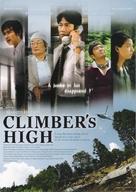 Kuraimâzu hai - Movie Poster (xs thumbnail)