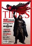 San kei hap lui - Taiwanese Movie Poster (xs thumbnail)