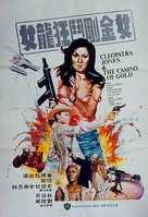 Cleopatra Jones and the Casino of Gold - Hong Kong Movie Poster (xs thumbnail)
