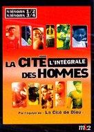 """Cidade dos Homens"" - French DVD cover (xs thumbnail)"