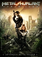 """""""Metal Hurlant Chronicles"""" - French DVD movie cover (xs thumbnail)"""