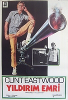 Thunderbolt And Lightfoot - Turkish Movie Poster (xs thumbnail)