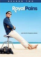 """Royal Pains"" - DVD movie cover (xs thumbnail)"