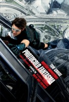 Mission: Impossible - Ghost Protocol - Brazilian Movie Poster (xs thumbnail)