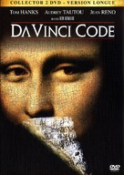 The Da Vinci Code - French DVD movie cover (xs thumbnail)