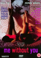 Me Without You - British Movie Cover (xs thumbnail)