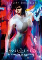 Ghost in the Shell - Dutch Movie Poster (xs thumbnail)