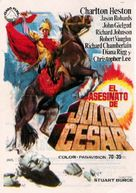 Julius Caesar - Spanish Movie Poster (xs thumbnail)
