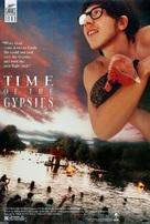Dom za vesanje - Movie Poster (xs thumbnail)