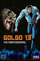 Golgo 13 - French VHS cover (xs thumbnail)