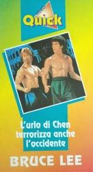 Meng long guo jiang - Italian VHS movie cover (xs thumbnail)