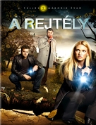 """""""Fringe"""" - Hungarian DVD cover (xs thumbnail)"""