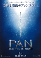 Pan - Japanese Movie Poster (xs thumbnail)