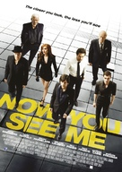 Now You See Me - Norwegian Movie Poster (xs thumbnail)