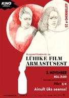 Krótki film o milosci - Estonian Movie Poster (xs thumbnail)