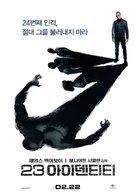 Split - South Korean Movie Poster (xs thumbnail)